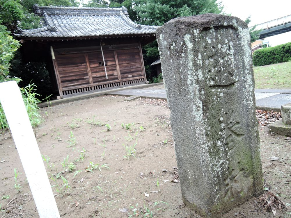 丸の内稲荷神社
