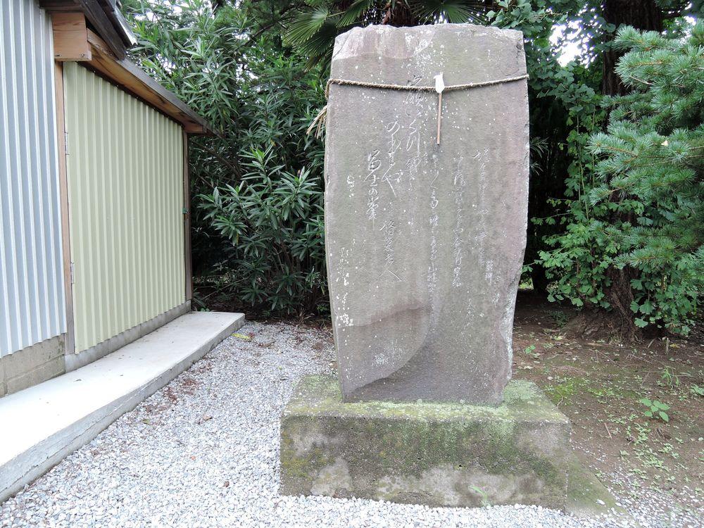 袋山俳句連の句碑