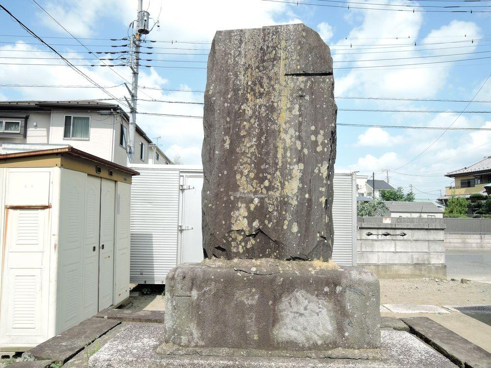 「不動明王」文字塔(裏面)