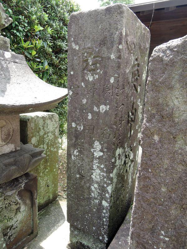 道標付き文字庚申塔|右側面
