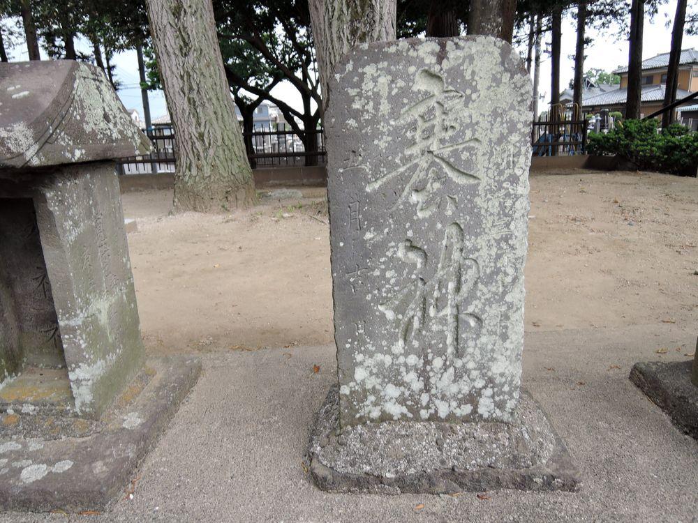 塞神塔|千疋伊南理神社(越谷市東町)