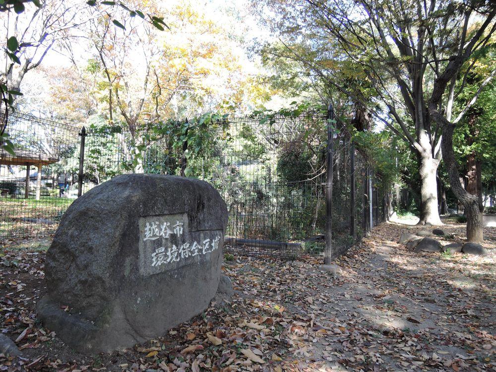 環境保全区域石碑