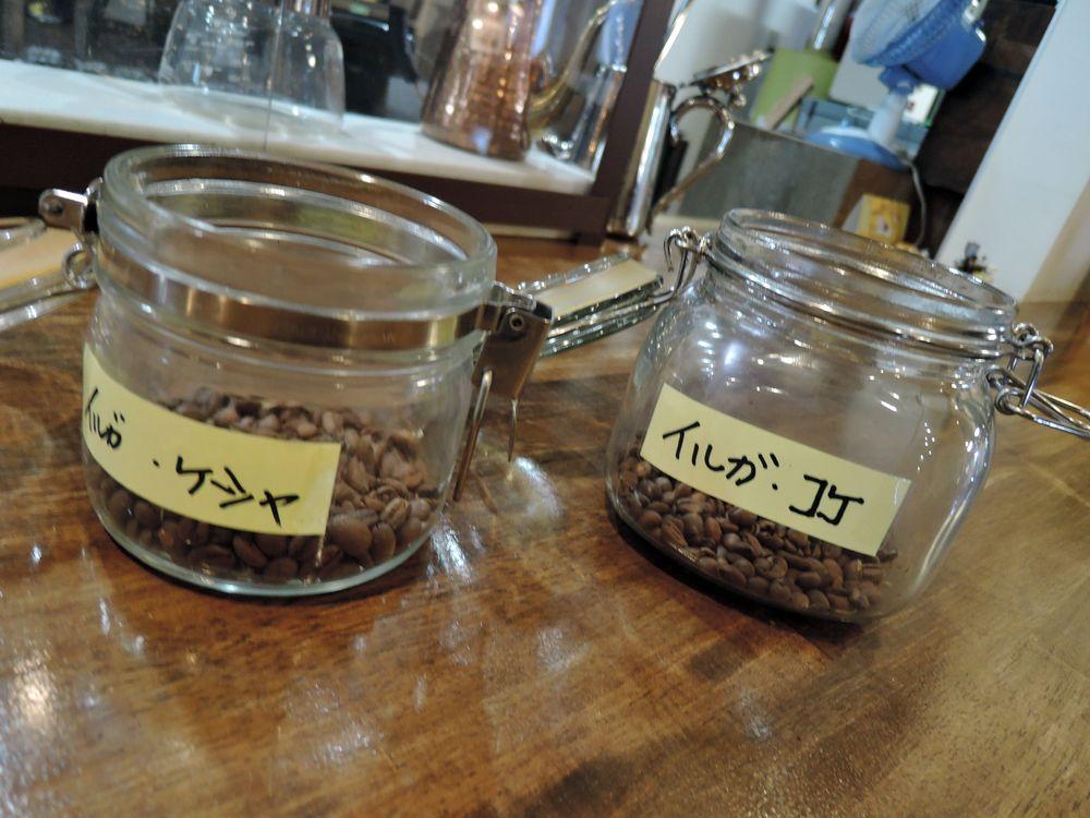 コーヒー豆 イルガ・ケシャとイルガ・コケ