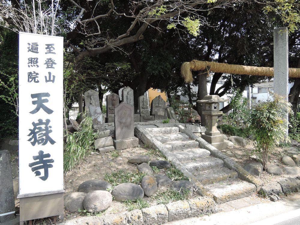 越ヶ谷天嶽寺の庚申塚