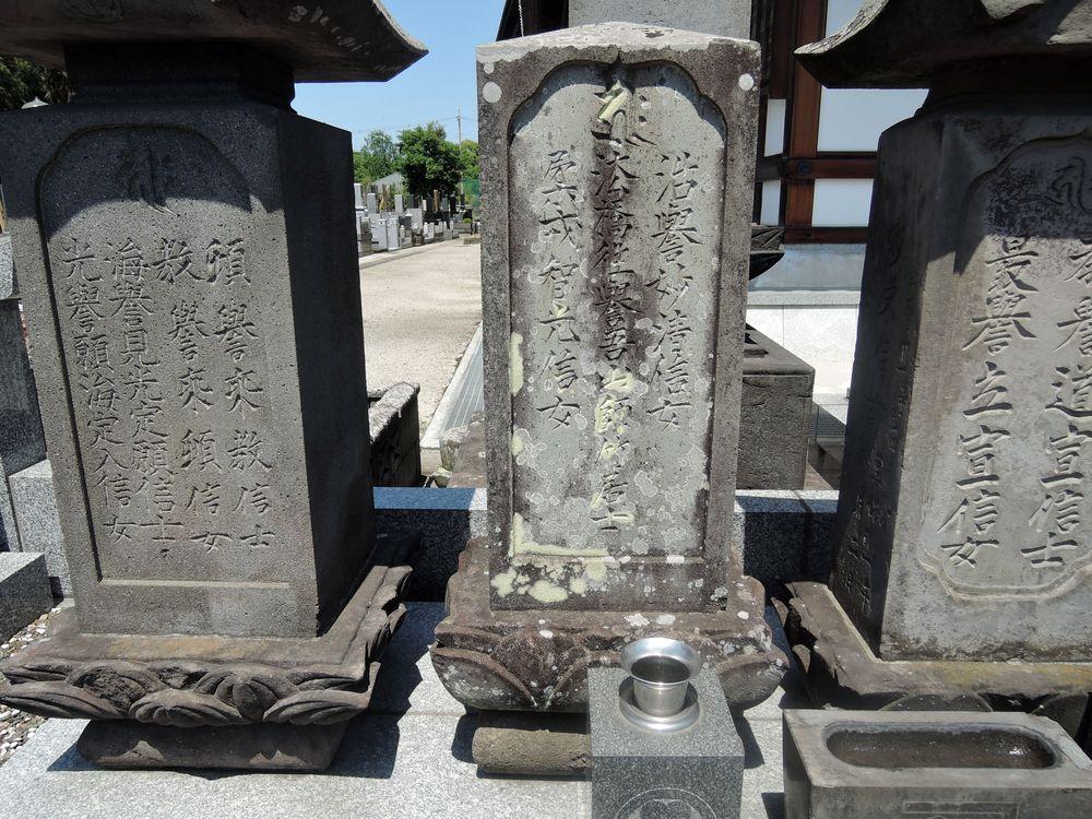 越谷吾山墓碑