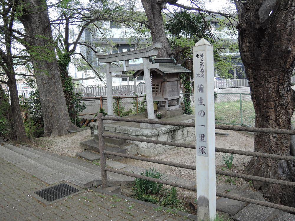 蒲生の一里塚 愛宕神社