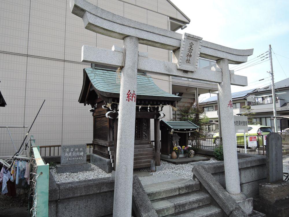 金明愛宕神社
