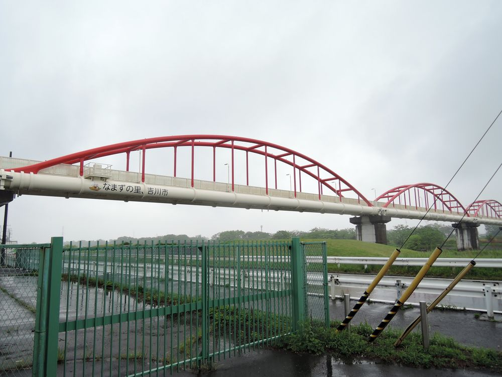 新中川水管橋|吉川側