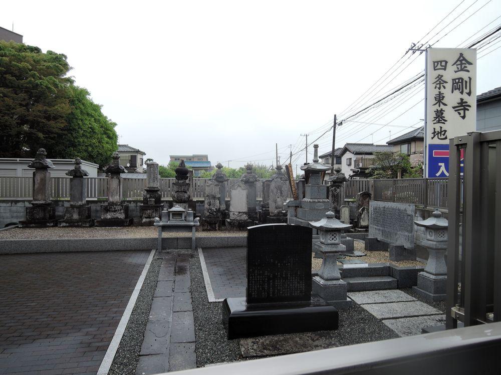 久兵衛様墓所