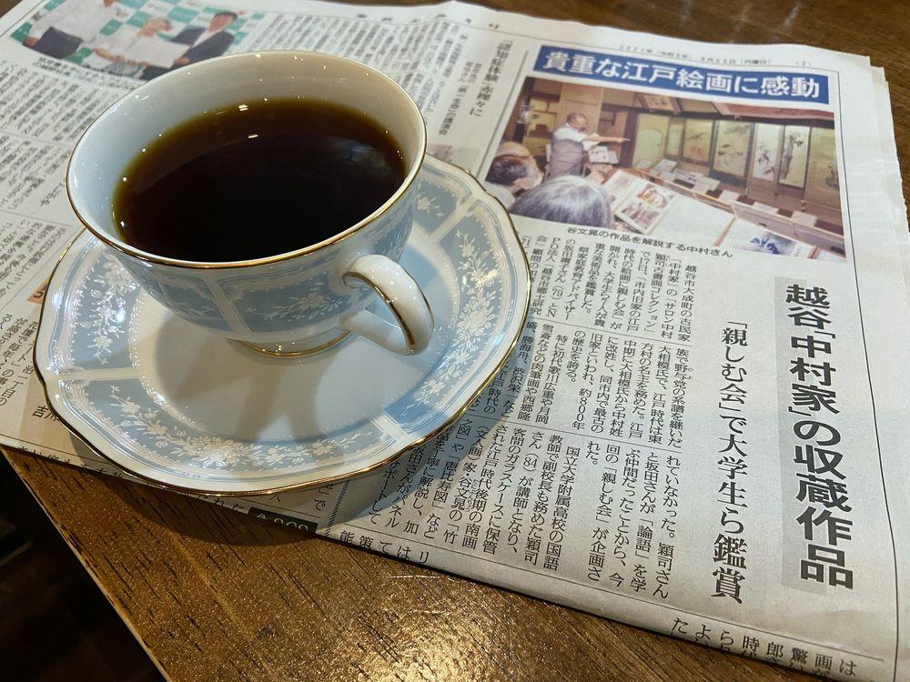越谷「中村家」掲載新聞記事|東武よみうり