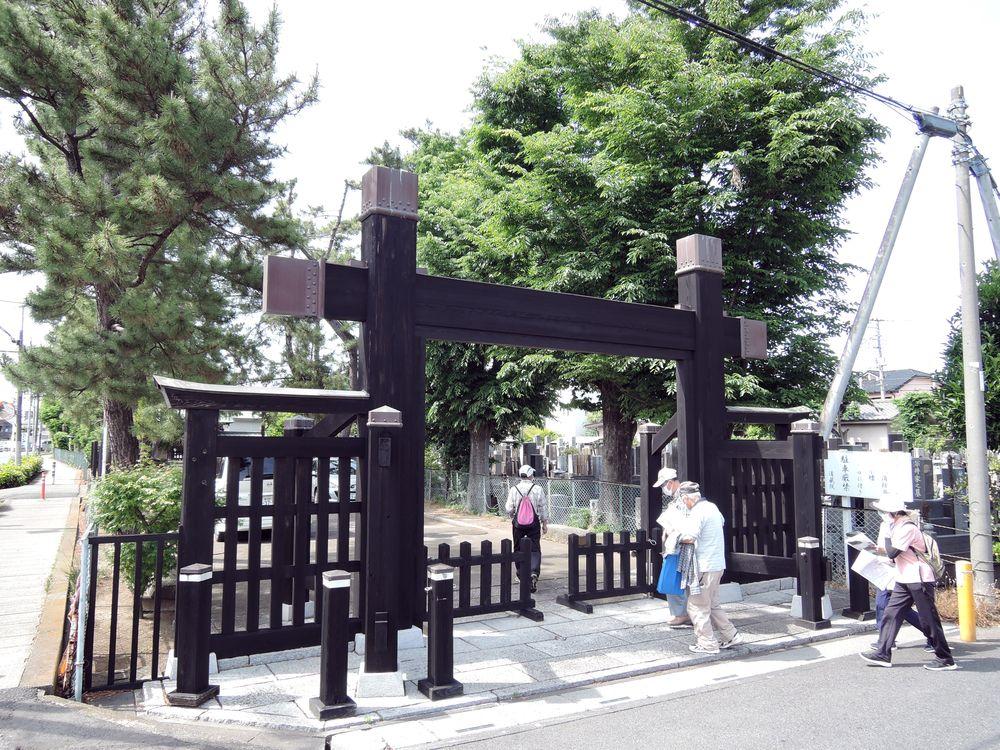 清蔵院 冠木門