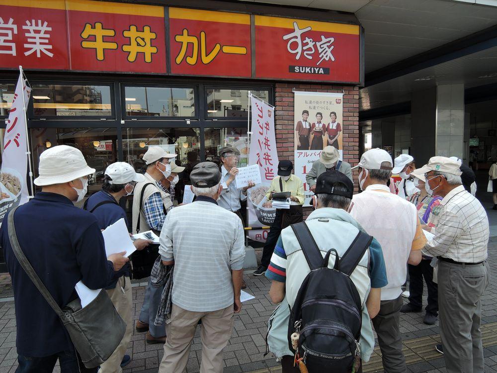 蒲生駅の歴史