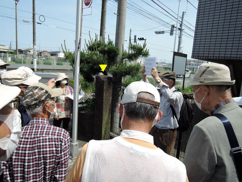 敷砂利寄付記念塔