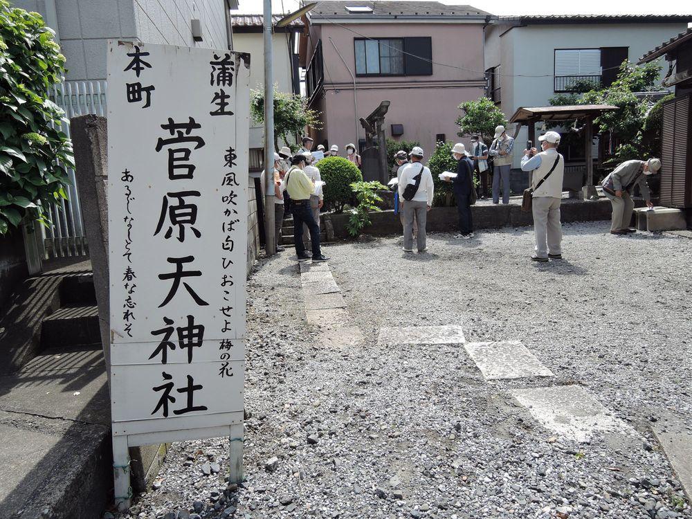 菅原天神社 蒲生本町公会堂