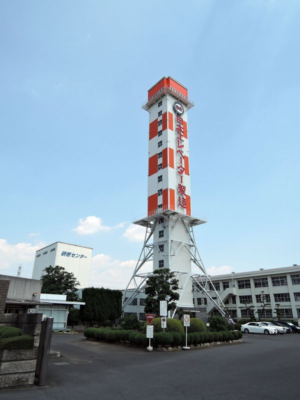 日本エレベーター製造埼玉工場のテストタワー