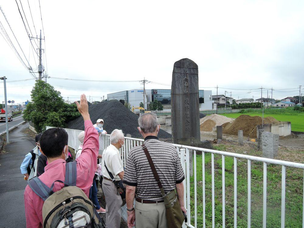 新方領堀改修記念碑