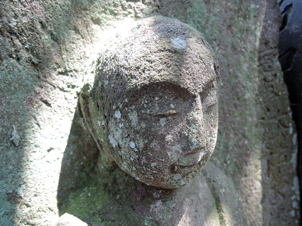 地蔵菩薩|浄山寺・合祀塚の地蔵尊