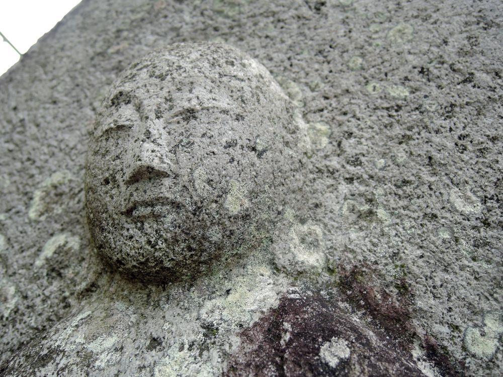 地蔵菩薩|会田家歴代の墓所