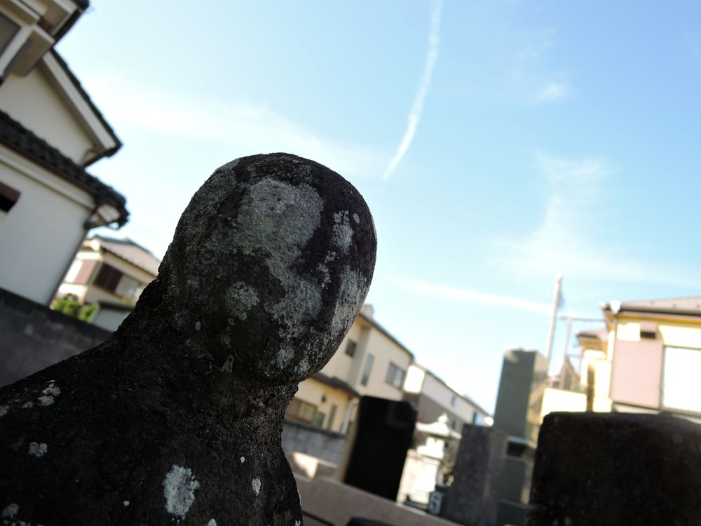 丸彫り地蔵菩薩|神明町の個人墓地