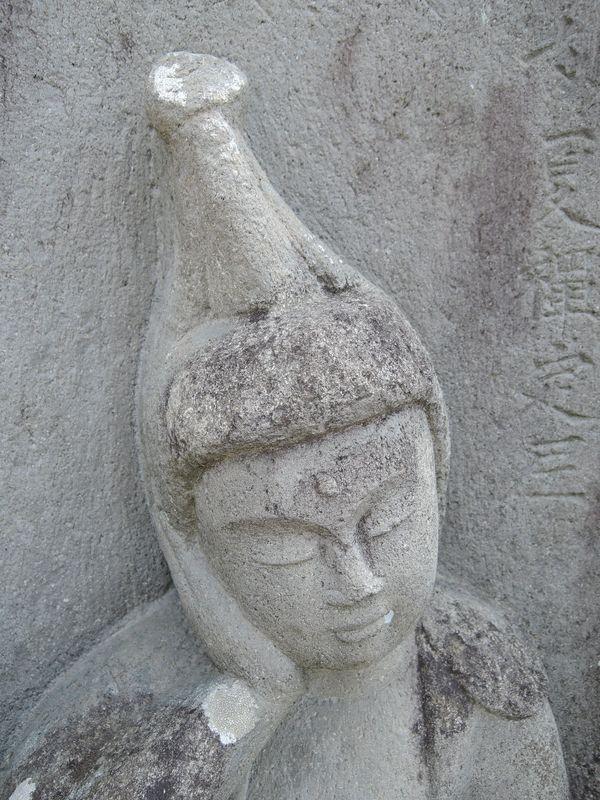 如意輪観音墓石|貞享5年