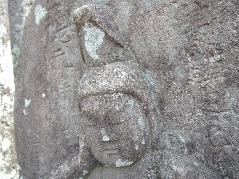 如意輪観音墓石|正徳元年