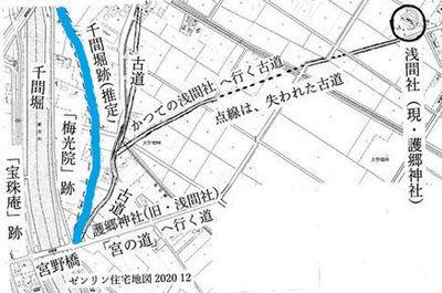 千間堀跡推定図および古道の図