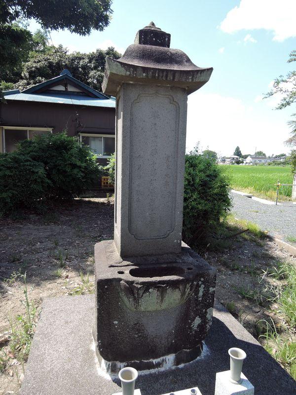 法華経供養塔