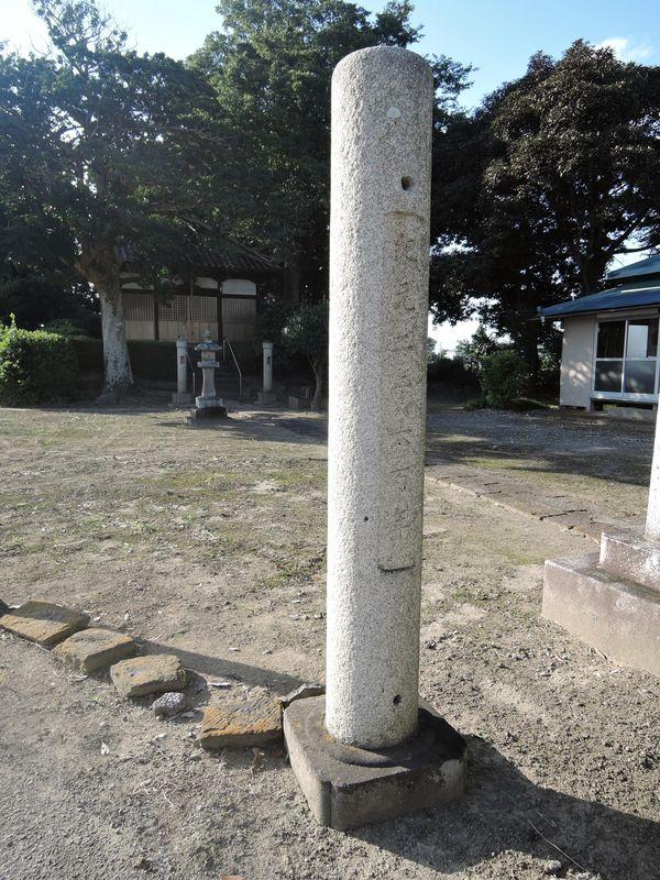 紀元二千六百年記念石柱